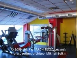 Passive House - Fitness Club  Ukraine