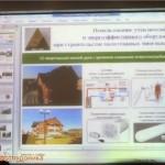 energy_efficiency_in_buildings_nru_msuce_forum-24