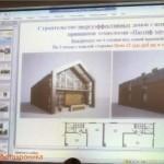 energy_efficiency_in_buildings_nru_msuce_forum-25