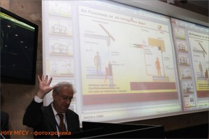 energy_efficiency_in_buildings_nru_msuce_forum-9